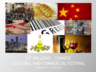 1ST HELLENIC – CHINESE  CULTURAL AND COMMERCIAL FESTIVAL