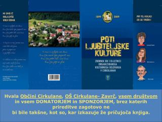 Občina Cirkulane
