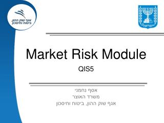 Market Risk Module QIS5