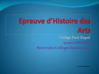 Epreuve d'Histoire des Arts
