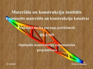 Materiālu un konstrukciju institūts