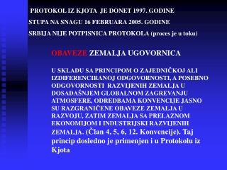 PROTOKOL  IZ KJOTA   JE DONET 1997. GODINE  STUPA NA SNAGU 16 FEBRUARA 2005. GODINE