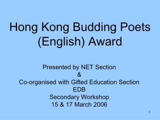 Hong Kong Budding Poets English Award
