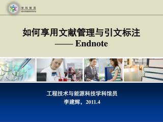 ????????????? �� Endnote