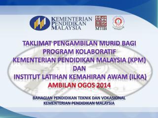 Taklimat PENGAMBILAN MURID BAGI PROGRAM KOLABORATIF  KEMENTERIAN PENDIDIKAN MALAYSIA (KPM)  DAN