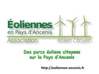 eoliennes-ancenis.fr