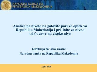 Direkcija za istra`uvawe Narodna banka na Republika Makedonija