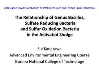 Sui Kanazawa Advanced Environmental Engineering Course Gunma National College of Technology