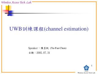 UWB 訓練課程 (channel estimation)