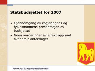Statsbudsjettet for 2007