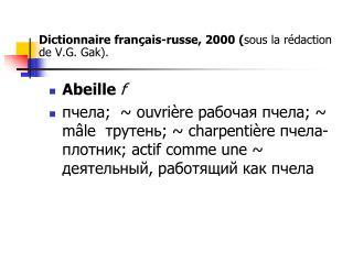 Dictionnaire français-russe, 2000 ( sous la rédaction de V.G. Gak).