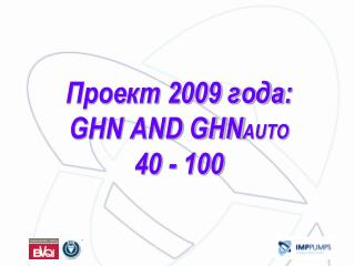 Проект 2009 года : GHN AND GHN AUTO 40 - 100