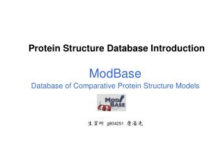 Protein Structure Database Introduction