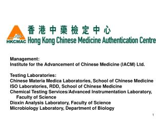Management: Institute for the Advancement of Chinese Medicine (IACM) Ltd. Testing Laboratories: