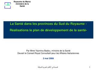 La Sant  dans les provinces du Sud du Royaume - R alisations le plan de d veloppement de la sant -
