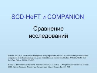 SCD-HeFT  ?  COMPANION