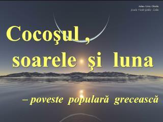 Coco?ul ,  soarele  ?i  luna �  poveste  popular?  greceasc?