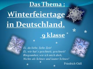 Das  Thema  : Winterfeiertage in Deutschland . 9  klasse