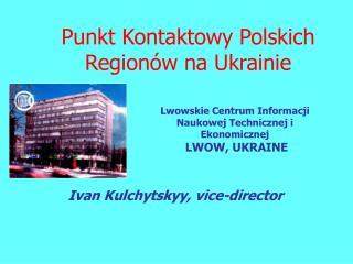 Punkt Kontaktowy Polskich Regionów na Ukrainie