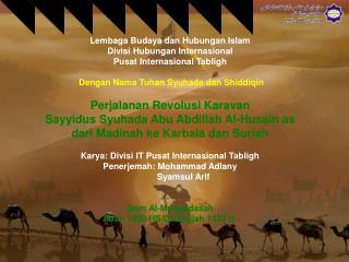 Lembaga Budaya dan Hubungan Islam Divisi Hubungan Internasional Pusat Internasional Tabligh