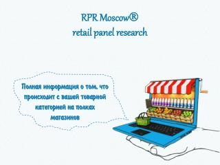 RPR  Moscow  retail panel research