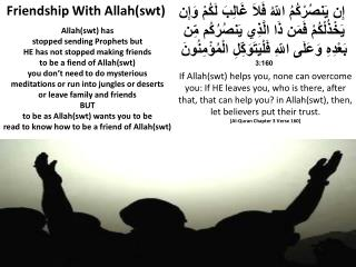 Friendship With  A llah (swt)