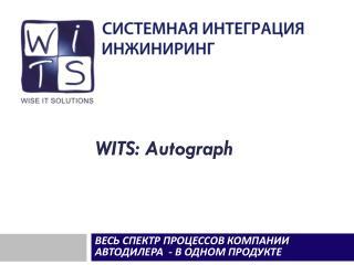 WITS: Autograph