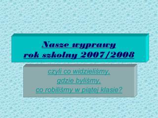 Nasze wyprawy rok szkolny 2007/2008