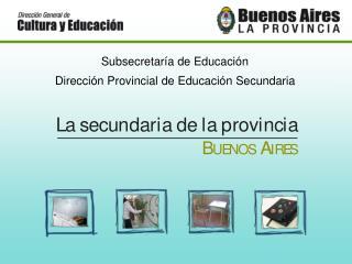 Subsecretaría de Educación