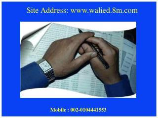 Mobile : 002-0104441553