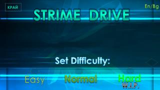 Strime  Drive