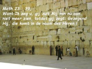 Math.23 : 39,