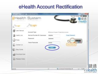 eHealth Account Rectification