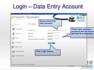 Login – Data Entry Account