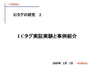 ∞Infinity