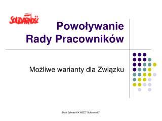 Powo?ywanie  Rady Pracownik�w