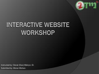 interactive website workshop