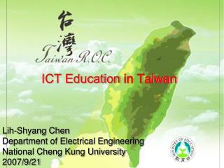 ICT Education  in Taiwan