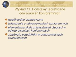 Wykład 11.  Podstawy teoretyczne odwzorowa ń  konforemnych