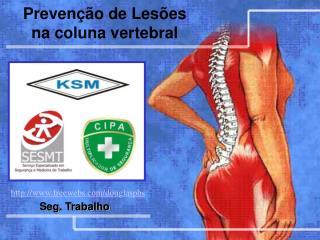 Prevenção de Lesões na coluna vertebral