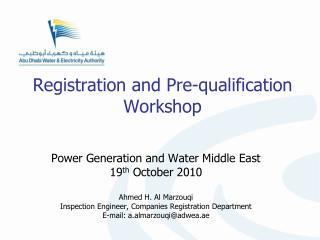 Registration and Pre-qualification  Workshop
