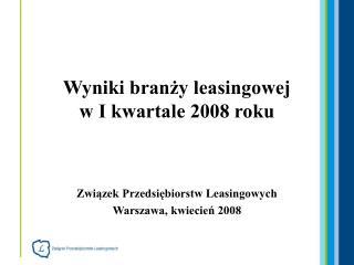 Wyniki branży leasingowej  w I kwartale 2008 roku
