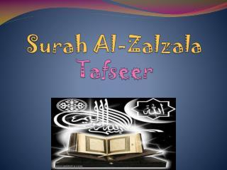 Surah  Al- Zalzala Tafseer