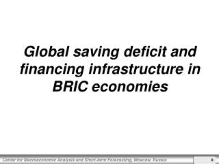 Global saving deficit and financing infrastructure in BRIC economies
