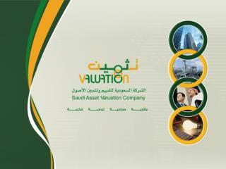 الشركة السعودية لتقييم وتثمين الأصول  (تثمين)
