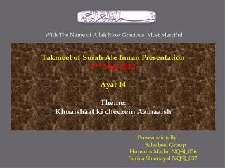 Takmeel of Surah Ale Imran Presentation 2 nd  May 2012 Ayat 14 Theme: