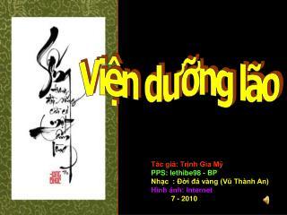 Tác giả: Trịnh Gia Mỹ PPS: lethibe98 - BP Nhạc  : Đời đá vàng (Vũ Thành An) Hình ảnh: Internet