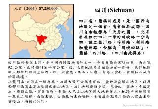 人口( 2004 )  87,250,000