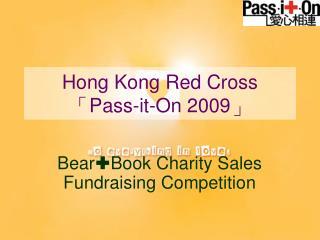Hong Kong Red Cross 「 Pass-it-On 2009 」