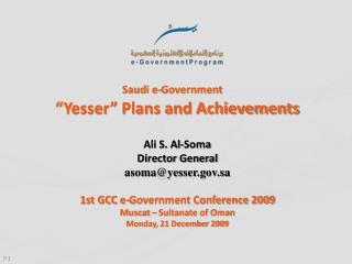 Saudi e-Government